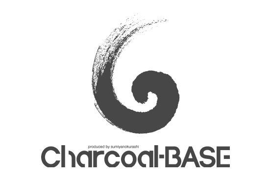 炭の文化を未来へ繋げるために。